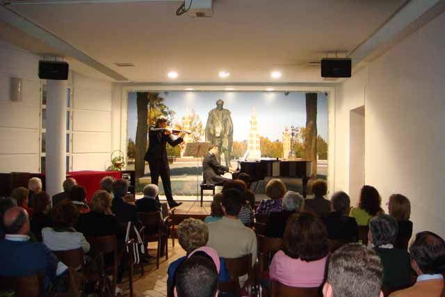 Violín y piano en la Casa Museo Andrés Segovia de Linares