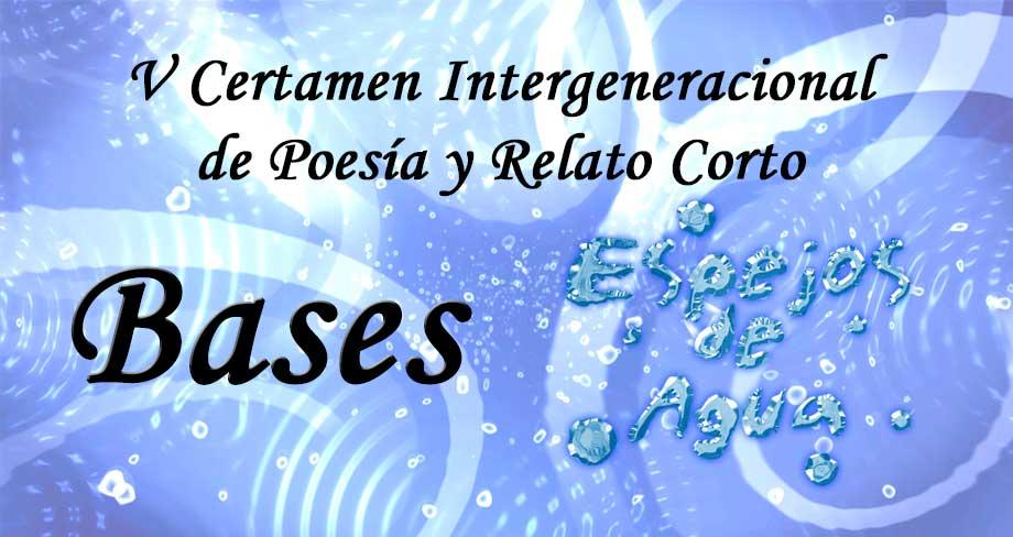 Bases del V Certamen Intergeneracional de Poesía y relato corto Espejos de agua