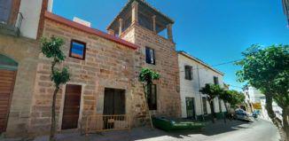 Nueva Casa de la Juventud de Linares