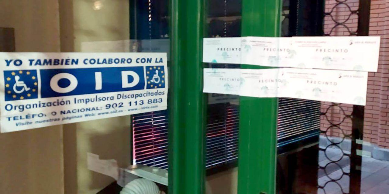 La Junta clausura la sede de la OID en Linares